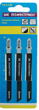 Пилочки 75х3.0мм для электролобзика T111C (3 шт.)