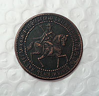 Полтинник 1654 год Алексей Михайлович медь №170 копия