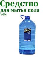 Жидкость для пола ALAR 5л