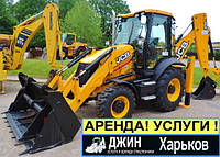 Услуги и Аренда колесного Экскаватора в Харькове, Заказать