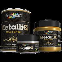 """Емаль акрилова MetalliQ """"Срібло""""  0.5 кг Kompozit // краска акриловая металлик"""
