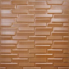 Новинка! 3Д панели самоклеющиеся для стен под кирпич рельефный Молочный шоколад , 8 мм