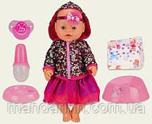 Кукла-пупс Yale Baby, аналог Baby Born, девять функций.  BL037B