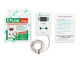 "Терморегулятор ""Pulse"", фото 3"