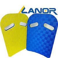Дошка для плавання Lanor 300*450*30мм, фото 1