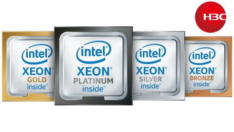 Процесори для серверів H3C