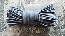 Шнур плетений 5 мм з сердечником Джинс