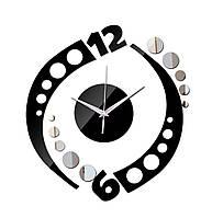 Стильные настенные часы