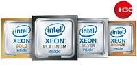 Серверний процесор H3C UniServer G3 Xeon Gold 6242 (2.8 GHz/16Cores/22MB/150W) (H3C-Xeon-6242)