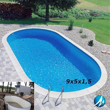 Строительство сборного бассейна 9х5х1,5 м