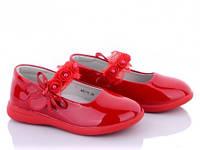Детские лакированные туфли Apawwa на девочку. Цвет красный. Размер 27-31.