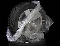 Полиэтиленовые пакеты чехлы для колес шин
