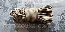 Шнур плетений 5 мм з сердечником Моккачино