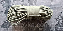 Шнур плетений 5 мм з сердечником Шавлія