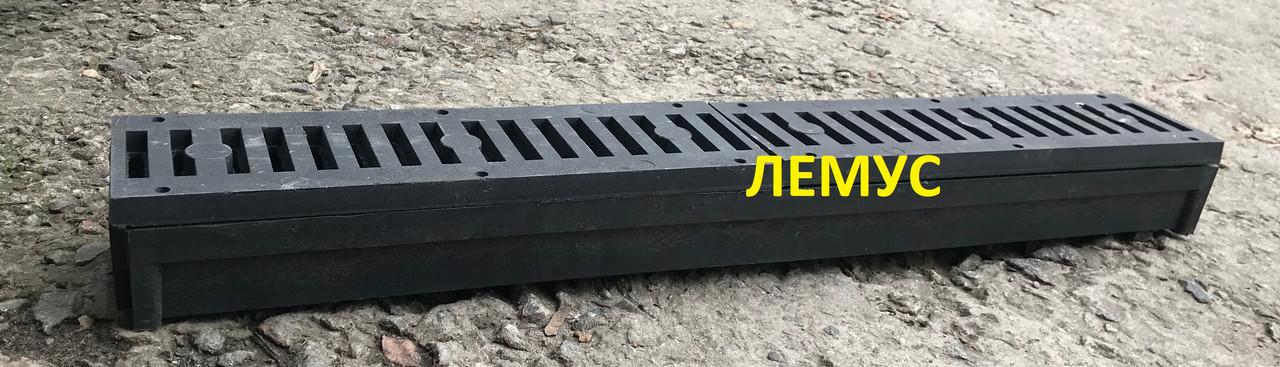 Комплект: Лоток полимерпесчаный H80 с полимерпесчаной решеткой А15