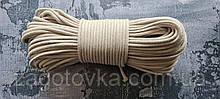 Шнур плетений 5 мм з сердечником Світлий беж