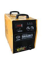 Инверторная установка для воздушно-плазменной резки TAVR PLAZMA-70