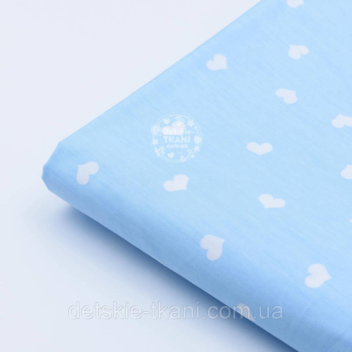 """Лоскут сатина  """"Фигурные сердечки 14 мм"""" на голубом № 1773с, размер 42*80 см"""