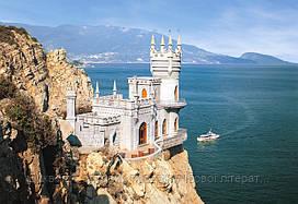 Пазлы Castorland 101160 Крым