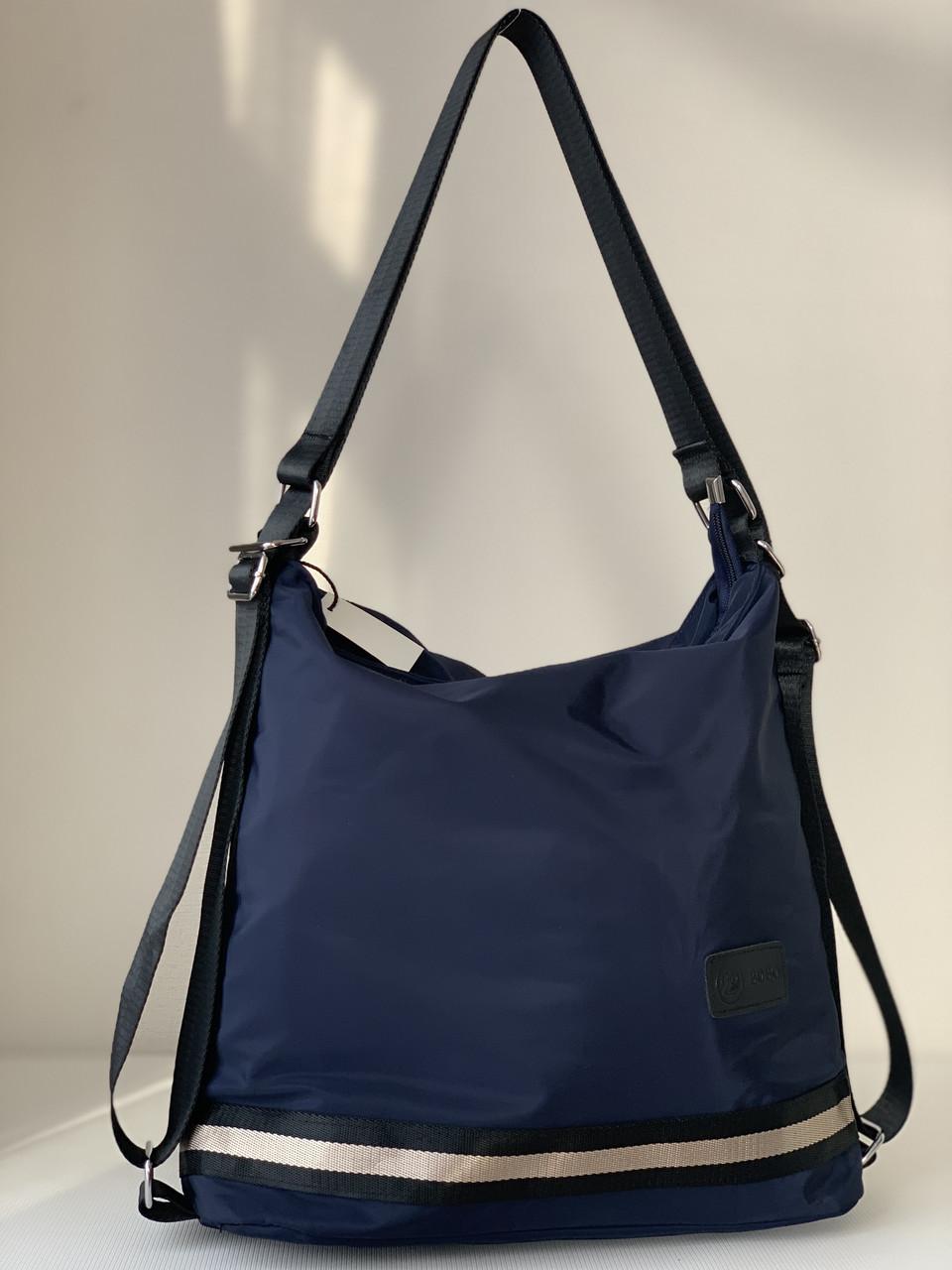 Сумка рюкзак спортивная нейлоновая темно-синяя