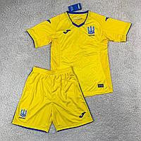 Футбольная форма Сборной Украины ЧМ 20-21 желтая