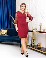 Новинка! Нарядное, красивое платье, батал, арт А5011, цвет бордо