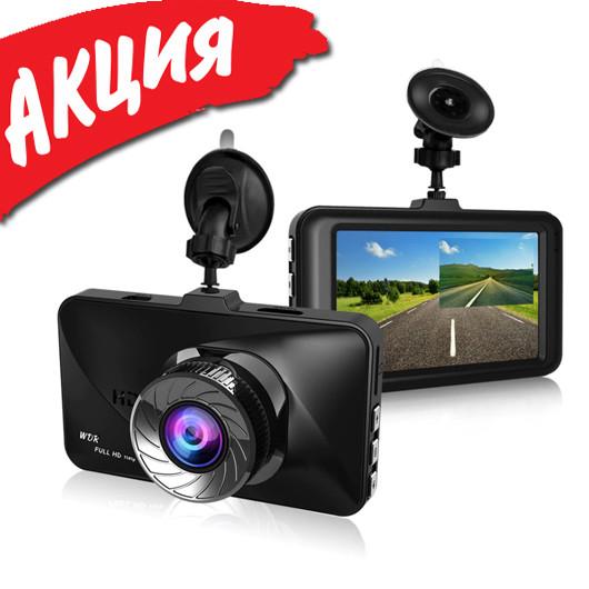 Автомобільний відеореєстратор Full HD T679 DVR для авто Реєстратор машину з монітором записом 1080p