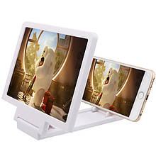 3D Підставка-збільшувач екрана для смартфона