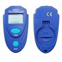 Толщиномер EM2271 - индикатор толщины лакокрасочных покрытий для автомобилей Синий