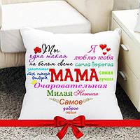 Подушки с принтами Маме
