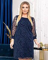 Новинка! Нарядное, красивое платье, батал, арт А5051, цвет синий