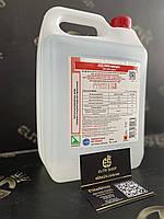 Жидкость для дезинфекции АХД-2000 5л с QR кодом, свежие сроки