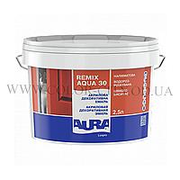 Акриловая эмаль для дерева и металла Aura Luxpro Remix Aqua 30 2,5л (Аура Люкспро Ремикс Аква)