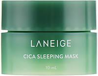 Ночная маска для проблемной кожи лица с маслом ши и витамином В5 миниатюра Laneige Cica Sleeping Mask 10 мл