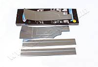 Ford Connect 2014+ гг. Накладки на внутренние пороги (4 шт, нерж)