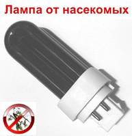 Ультрафиолетовая инсектицидная лампа к уничтожителю насекомых BL 13W, фото 1