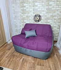 Бескаркасный диван ткань 140*110 см