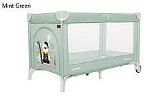 Манеж CARRELLO, Кроватка-манеж Piccolo CRL-9203/1