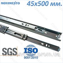 Напрямна 45x500 мм. Movimento N-Pro без доводчика.