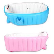 Надувная ванночка Intime Baby Bath Tub