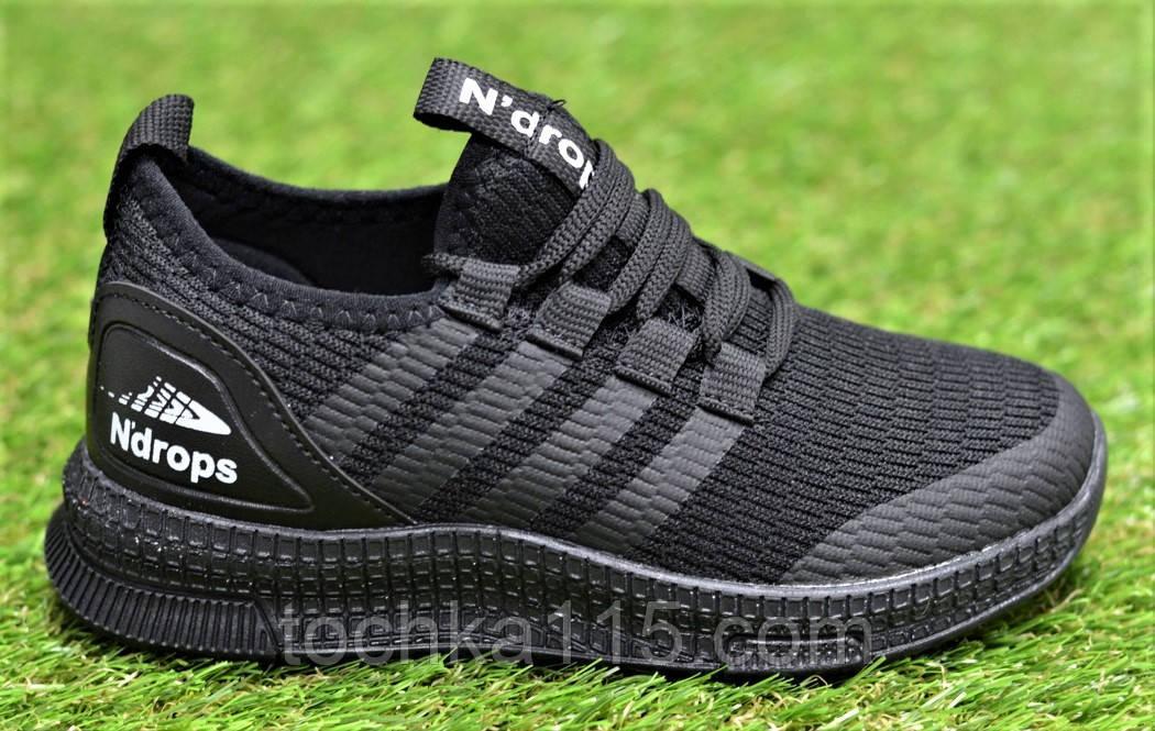 Детские кроссовки аналог адидас черные adidas Runfalcon Black р31-35