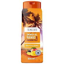 Гель для душа Gallus  Mango & Passion fruit 500мл  Германия