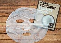 Корейская тканевая маска для лица с экстрактом кокоса FarmStay Real Coconut Essence Mask