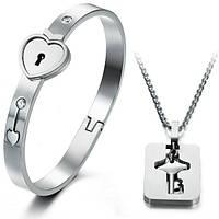 Кулон Ключ і браслет Серце з нержавіючої сталі, набір для улюблених