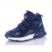 Демисезонные ботинки хайтопы для мальчика ТМ GFB Канарейка р.34-21,3 см
