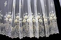 Тюль с вышивкой по низу 3Д цветы с жемчугом молочная