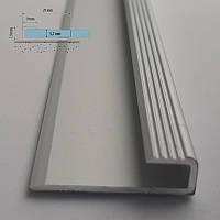 Торцева планка для вінілової плитки Срібло 2,7 м