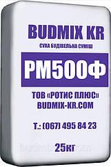 Безусадочная быстротвердеющая ремонтная смесь BUDMIX KR РM500Ф аналог Церезит CD25