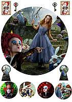 """Вафельная картинка на торт """"Алиса в стране чудес"""" №1 (на листе А4)-"""