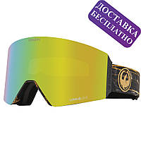 Максимально технологічні гірськолижні окуляри Dragon RVX OTG 14 Karat дві лінзи Lumalens Gold Ion і Amber та чохол, фото 1